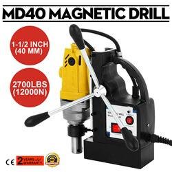Livraison gratuite MD40 240V 40mm Mag perceuse magnétique Rotabroach Type Commercial forage magnétique