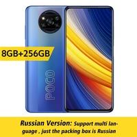 8GB 256GB Blue RU