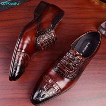 QYFCIOUFU Fashion Luxury Brand Male Dress Shoes Genuine Leather Brogue Men Shoes British Style Men Oxfords Wedding Party Shoes brand handmade genuine leather shoes men dress oxfords shohes lace up men shoes new fashion designer brown flat male