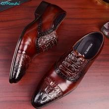 QYFCIOUFU Fashion Luxury Brand Male Dress Shoes Genuine Leather Brogue Men Shoes British Style Men Oxfords Wedding Party Shoes цена 2017