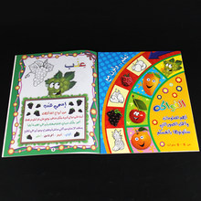 Children Learning Arabic Fruit Preschool Phonics books knowledge Apple/Banana/Orange/Cherry Educational Arabic Story for Kids