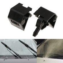 2шт лобовое стекло автомобиля распылитель для омывателя сопла для Nissan QASHQAI I MK1 06-14