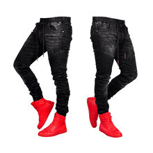 Men's Pants Vintage Hole Cool Trousers for Guys 2019 Summer Europe America Style Plus Size S-4XL ripped jeans Male(China)