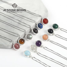 925 Sterling Silver 12 Constellations Natural Stone Rotation Lucky Beads Necklace Chain Round Beads Pendant Free Shipping(China)