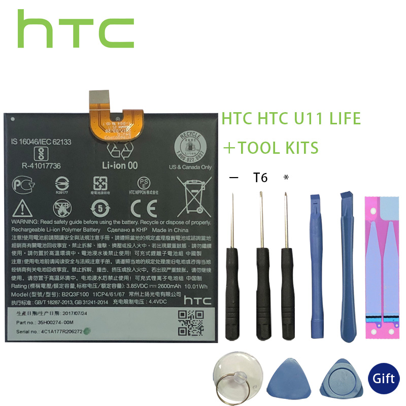 HTC Original battery 2600mAh B2Q3F100 For U11 life mobile phone batteries+Free Tools
