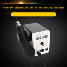 Hot Air Desoldering Station Two In One Mobile Phone Maintenance Hot Air Gun Universal Constant Temperature Welding Tool