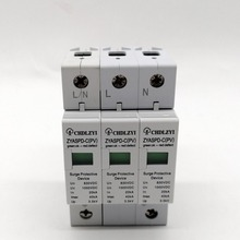 PV 1000V 800V 500V 20KA~40KA 3P SPD House Surge Protector Protective Low-voltage Arrester Device 35mm din rail