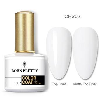 BORN PRETTY Nail Gel 120Colors 10ml Gel Nail Polish Soak Off UV LED Gel Varnish Holographics Shining Nagel Kunst Gellack 77