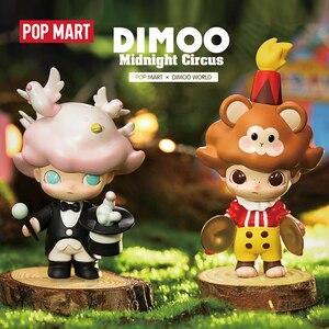 Image 2 - Pop mart dimoo meia noite circo cego caixa boneca binária figura de ação presente aniversário criança brinquedo animal história brinquedos figuras frete grátis