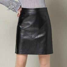 2019 New Fashion Real Sheep Leather Skirt O10