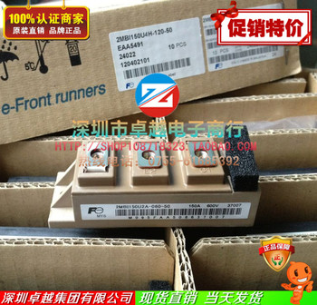 2MBI150U2A-060-50 Japan imported machinery and electronic spot stock--ZYQJ