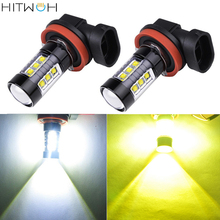 цена на 2X CANBUS H8 H11 Car Fog Lamp LED Bulb 9006 9005 H3 H10 H16 5202 PSX24W H7 Driving Running Light DRL 4000LM 12V Auto 6000K 3000K