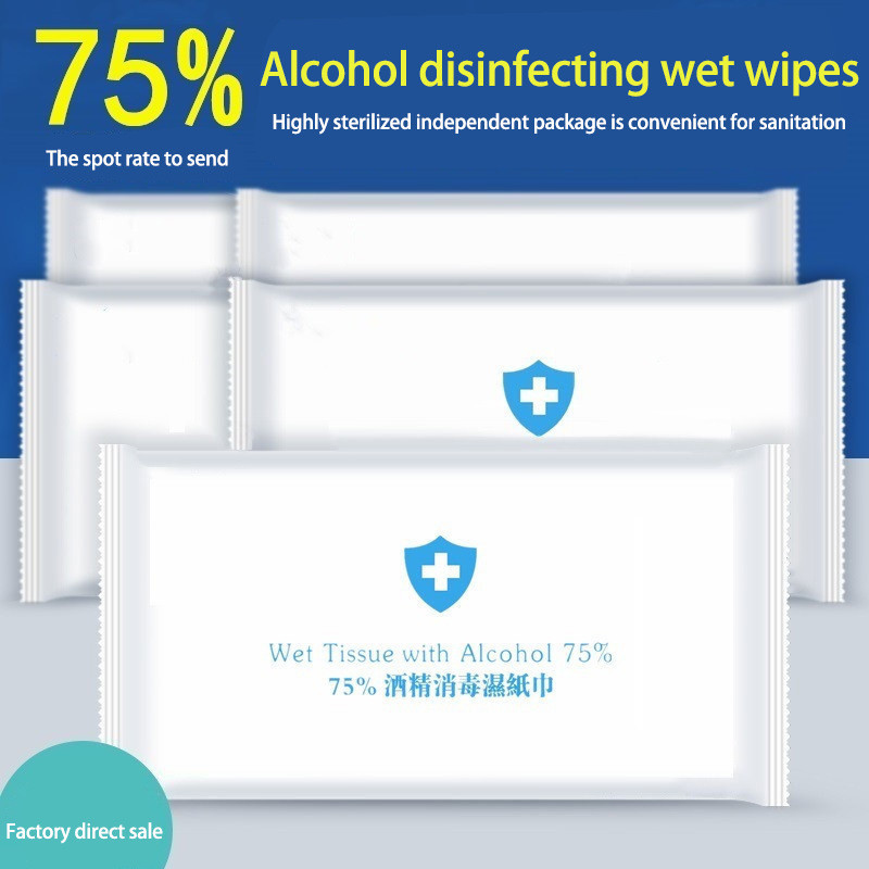 Wholesale 20pcs/lot 75% Alcohol Wipes Separate Bag Portable Wet Cleaning Prevent Antibacterial Antiviral Disinfection Wipes