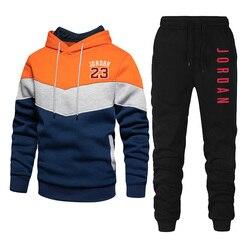2021 Hoodie Suit men's Autumn Casual Men's Sportswear Hooded + Pants 2 Sportswear Pullover Suit Men's Suit