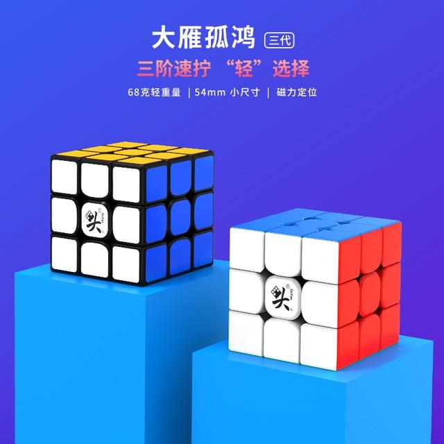 New Original Dayan Guhong V3 III 3 Third Generation M 3x3x3 Magnetic 3*3 Cubo Magico 3x3 Speed Magic Cube Education Toy Kid Gift 3
