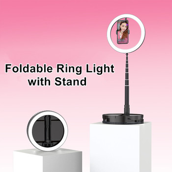 Ring Light 3 Color Dimmable Selfie Foldable LED Fill Light Photography Lights with 168cm Stand For Makeup Live Broadcast Videos