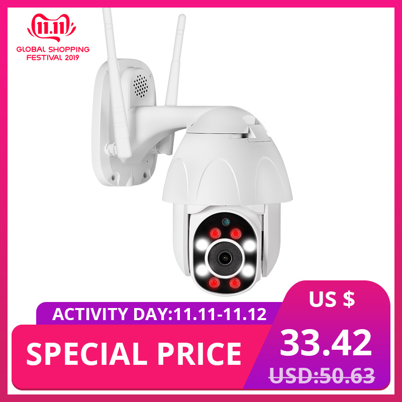 FRUERS 1080P Outdoor Wireless WiFi Waterproof IP Camera App Controlled Two-way Radio Full Color Night Vision