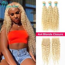 Monstar 613 бразильские волосы блонд, волнистые пряди с закрытием Remy, человеческие волосы, пучок, глубокая волна, бесплатная доставка