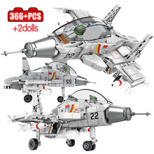 City Police Medium Transport Helicopter Model Building Blocks Military Technic Carrier Fighter Bricks gifts Toys For Children(China)