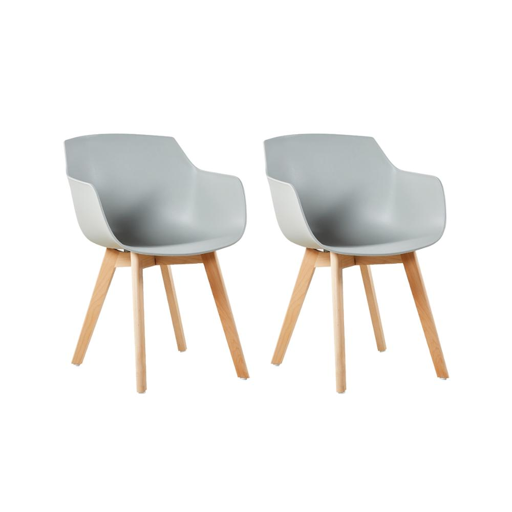 EGGREE Set Of 2pcs Clover Plastic Dining Chair With Beech Wood Legs For Dining Room - Grey - 2-8days EU Warehouse