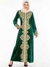 בתוספת גודל אלגנטי המוסלמי חיג אב שמלת נשים דובאי הערבי Pleuche ארוך שרוול העבאיה שמלת קימונו תורכי Jubah בגדים אסלאמיים 4XL