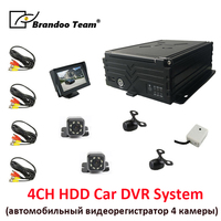 4 Channel Digital Video Recorder Car DVR 4ch hdd MDVR 4 hdd For Bus Truck Mobile DVR Camera video audio recorder