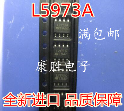 10pcs/lot  L5973ADTR L5973AD L5973A  SOP-8