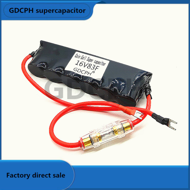 Super Farad capacitor Group 16V83F aluminum casing insurance version 2.7V500F module automobile electronic rectifier 3