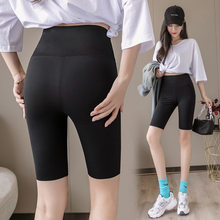 Shark Skin Five-point Pants Thin Body Shaping Yoga Clothes Women's Stretch Outer Wear Leggings Cycling Clothes Streetwear Women