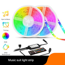 5m / 10m LED Light Strip With RGB 5050 Set Epoxy Waterproof 12V Timing Music For Decoration