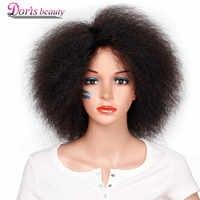 Peluca sintética Afro para mujer, peluca corta recta Yaki de Color rojo negro marrón oscuro africano, peluca para Cosplay