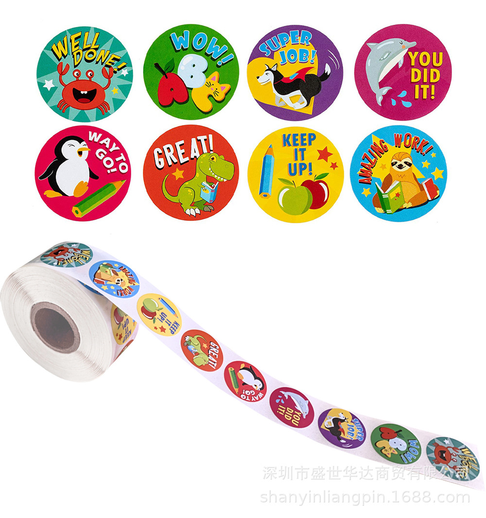 500 Pcs 1Inch Cartoon Reward Stickers Encouragement Motivational Stickers With Cute Animals For Scrapbooking Sticker Stationery