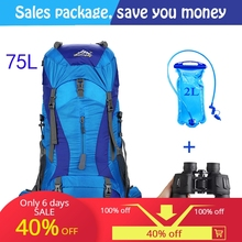 75L mochila tourist backpack trekking hiking backpacks travel mountaineer waterproof camping b