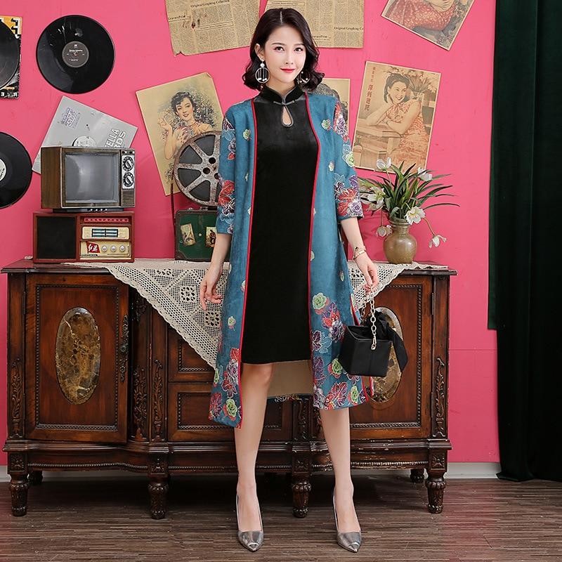 Sleeveless Mandarin Collar Cheongsam For Women Solid Colour High Split Qipao Sexy Evening Party Dress 2PCS Large Size 3XL 4XL