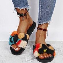 Pantoufles plates à bout ouvert en peluche pour femmes, couleurs mélangées, pantoufles plates à la mode en fausse fourrure, chaussures en coton pour la maison, pantoufles chaudes et concises pour l'intérieur, hiver