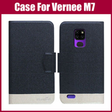 Лидер продаж! Vernee M7 чехол Новое поступление 5 цветов модный флип ультра-тонкий кожаный защитный чехол для Vernee M7 чехол для телефона