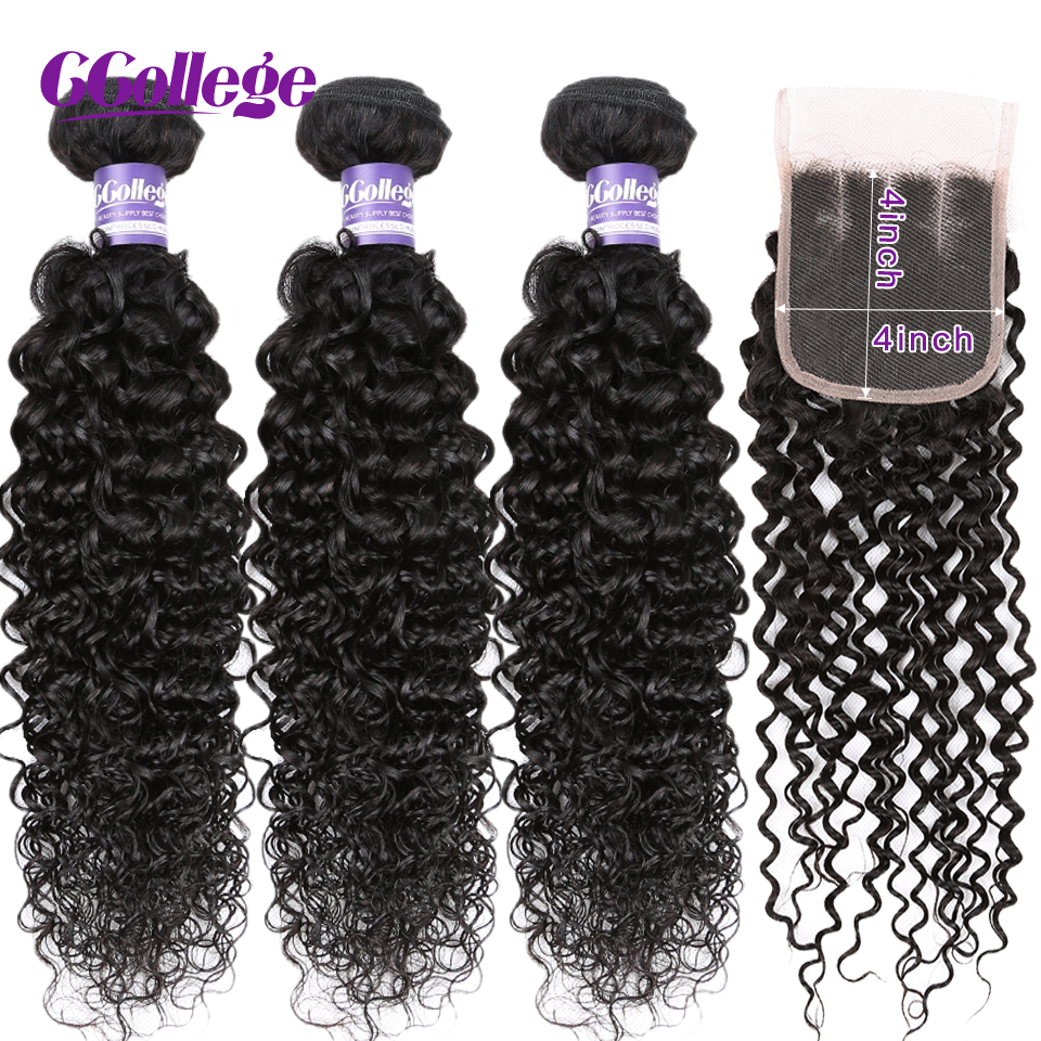 Mongolian Kinky Curly Hair 3 Bundles With Closure 100% Human Hair Bundles With Closure 4 Pieces/Lot Non Remy