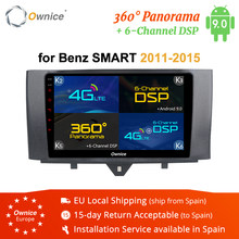 Ownice K3 K5 K6 Android 9.0 4G LTE DSP 360 Panorama CAR DVD GPS Navi Player For Mercedes Benz Smart 2011 2012 2013 2014 2015(China)