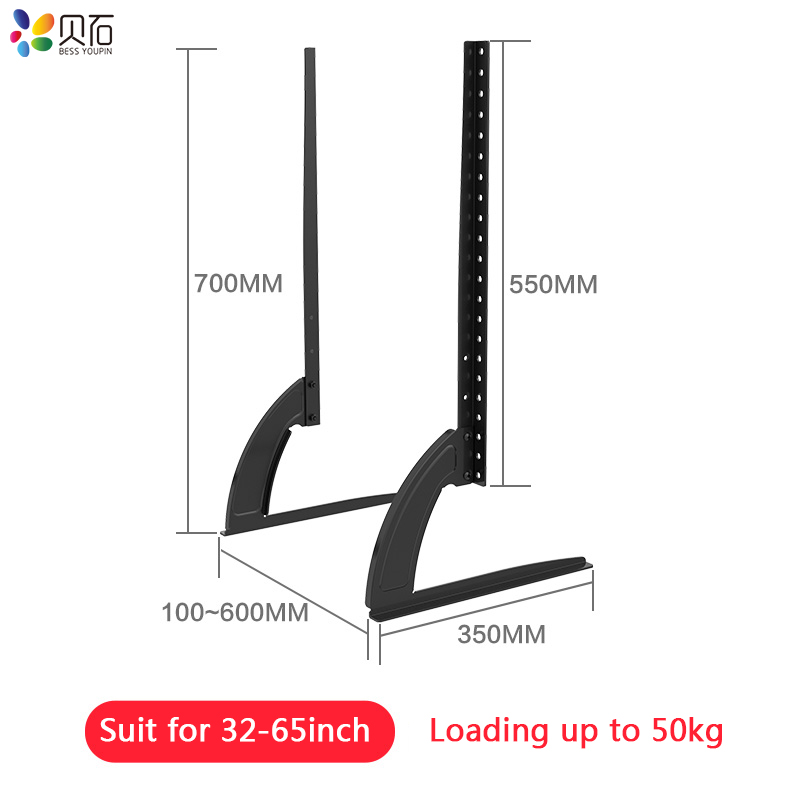 "BEISHI Universal TV Stand Base For 32''-65"" Plasma LCD Flat Screen Height Adjustable Monitor Mount Bracket Load Up To 50 kg 2"