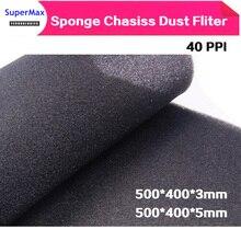 DIY 500*400*3 มม./5 มม.ฟองน้ำตาข่ายพัดลม Cooler สีดำกรองฝุ่นกรณีป้องกันฝุ่นแชสซีฝุ่น 40PPI
