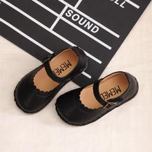 HKXN New Spring Girls Leather Princess Shoes Retro Soft Bottom Children Kids Girls Flat Shoes Mary Jane Shoes