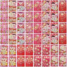 48 pçs chique moda criativa elegante vermelho pacotes dinheiro malotes chinês vermelho pacotes ano novo vermelho envelopes para 2021 ano novo