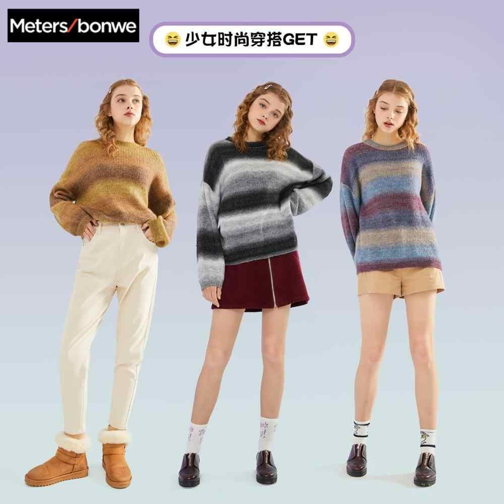 Metersbonwe 2020 새로운 스트라이프 히트 컬러 니트 스웨터 여성 풀오버 봄 여성 그라디언트 색상 느슨한 패션 캐쥬얼 스웨터