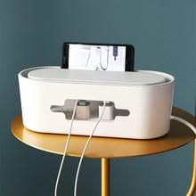 Net Celebrity Multifunctional Mini Creative Desktop Storage Box, Household Goods Power Cord Socket Wire Storage Box