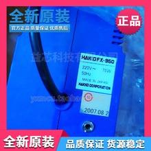 цена на New and original Hakko Japan white light fx-950 / fx-951 / fm-203 welding platform welding machine luotie
