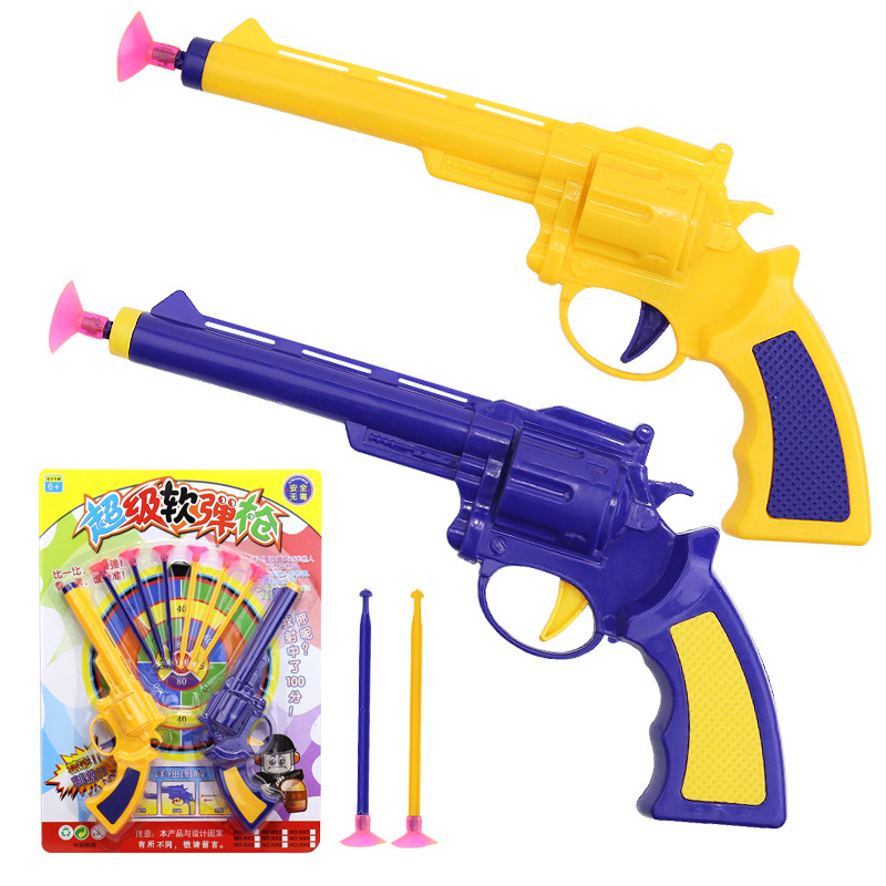 Shooting Game With Parent-Child Interactive Suction Plate Soft Bullet Gun Shooting Aim Boy Educational Outdoor Fun Sport Toys