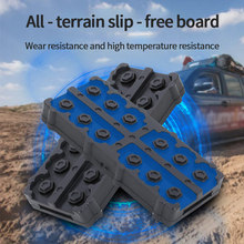 Car escaping plate protective chain universal mud evacuating plate emergency chain anti-skid chain rubber anti-skid universal
