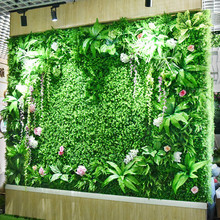 Green Artificial Plant Wall Eucalyptus Lawn Plastic Grass DIY Custom Made Balcony Hotel Shopping Mall Landscape Wall Decoration