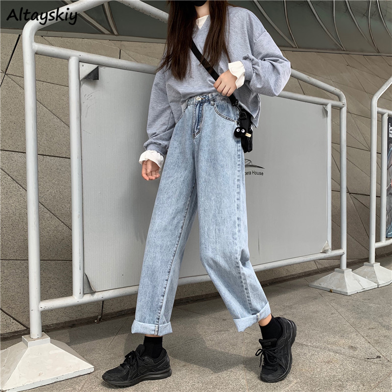 High Waist Jeans Women Loose Fashionnova Woman Streetwear Korean Fashion Wide Leg Trousers Denim Womens Street Style Casual Soft