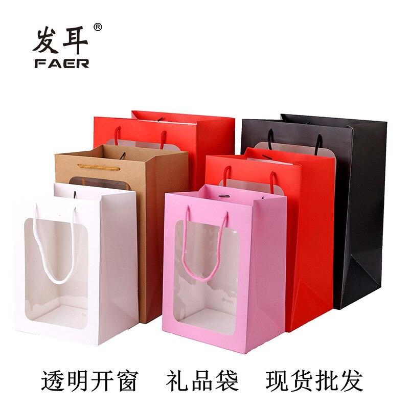 Flower Handbags Transparent Bouquet Gift Bag Wedding Festival Candy Paper Packaging Bag Boite Dragees Mariage упаковка для мыла